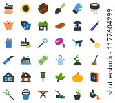 colored vector icon set   leaf... | Shutterstock .eps vector #1177604299