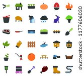 colored vector icon set   leaf... | Shutterstock .eps vector #1177606030