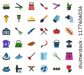 colored vector icon set  ... | Shutterstock .eps vector #1177606036