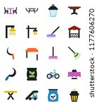 color and black flat icon set   ... | Shutterstock .eps vector #1177606270