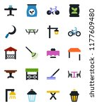 color and black flat icon set   ... | Shutterstock .eps vector #1177609480