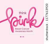 think pink blended interlaced... | Shutterstock .eps vector #1177613920