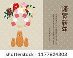 shimekazari and wild boar new... | Shutterstock .eps vector #1177624303