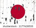 national flag of japan on the... | Shutterstock . vector #1177628533