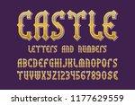 castle golden letters and...   Shutterstock .eps vector #1177629559
