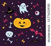pumpkin for halloween with eyes ... | Shutterstock .eps vector #1177633930