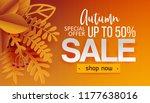 autumn sale banner  paper tree... | Shutterstock .eps vector #1177638016