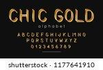 chic gold alphabet font.... | Shutterstock .eps vector #1177641910