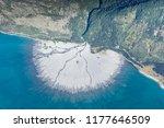 scenic flight over new zealand...   Shutterstock . vector #1177646509