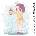 the lantern guardian princess  | Shutterstock . vector #1177646569