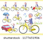 a set of old women riding a... | Shutterstock .eps vector #1177651906