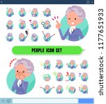 a set of old women with... | Shutterstock .eps vector #1177651933