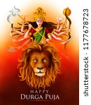 happu durga puja festival india ...   Shutterstock .eps vector #1177678723