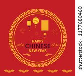happy chinese new year with...   Shutterstock .eps vector #1177680460
