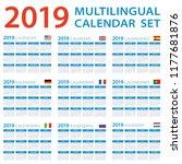 calendar 2019 set   english ...   Shutterstock .eps vector #1177681876