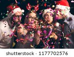 two beautiful young couples... | Shutterstock . vector #1177702576