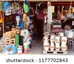 miscellaneous shop. small... | Shutterstock . vector #1177702843