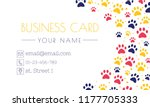 Stock vector pet advertising business card templates place for text veterinary clinic and zoo shop grooming 1177705333