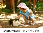 summer sunny photo of little... | Shutterstock . vector #1177712146
