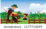 farming work background... | Shutterstock . vector #1177714099