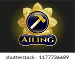 gold shiny badge with hammer...   Shutterstock .eps vector #1177736689