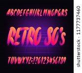 80s retro alphabet font.... | Shutterstock .eps vector #1177737460
