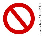 stop sign vector red icon.... | Shutterstock .eps vector #1177739170