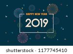 happy new year 2019 with... | Shutterstock .eps vector #1177745410