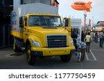 moscow  russia   september 2 ... | Shutterstock . vector #1177750459