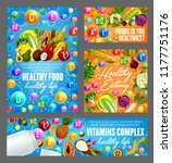 vitamins and minerals pills for ... | Shutterstock .eps vector #1177751176