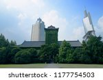 nanjing  china   aug 6th  2018  ... | Shutterstock . vector #1177754503