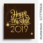 new year 2019 golden colored... | Shutterstock .eps vector #1177755616