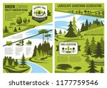 landscape gardening association ... | Shutterstock .eps vector #1177759546