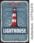 lighthouse vintage poster for... | Shutterstock .eps vector #1177761373