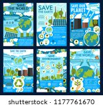save earth posters for ecology... | Shutterstock .eps vector #1177761670