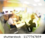 blurred image of group of... | Shutterstock . vector #1177767859