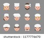 cute chef avatar in variety...   Shutterstock .eps vector #1177776670