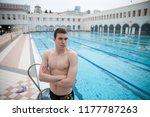portrait of a fit swimmer man... | Shutterstock . vector #1177787263