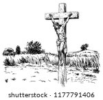 jesus christ crucified. | Shutterstock .eps vector #1177791406