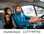angry passenger arguing with... | Shutterstock . vector #1177799743