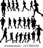 running people set vector | Shutterstock .eps vector #117783250
