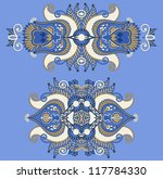 ornamental floral adornment for ...   Shutterstock .eps vector #117784330