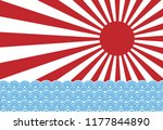 vector of red sun ray of japan... | Shutterstock .eps vector #1177844890