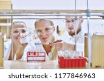 group of young blurred... | Shutterstock . vector #1177846963