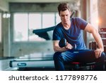 fit caucasian handsome young... | Shutterstock . vector #1177898776