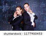 two attractive teachers against ... | Shutterstock . vector #1177900453