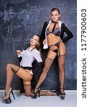 two attractive striptease... | Shutterstock . vector #1177900603