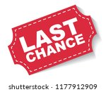 red vector banner last chance | Shutterstock .eps vector #1177912909
