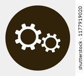 settings vector icon 10 eps | Shutterstock .eps vector #1177919020