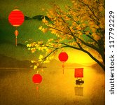 big colorful lanterns will... | Shutterstock . vector #117792229